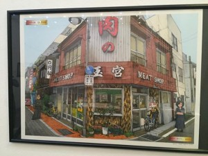 Urban Japan-Taro Sakakibara Manga Show
